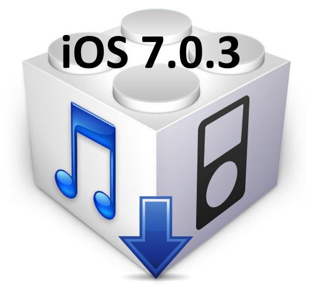 Прошивка ios 7.0.3