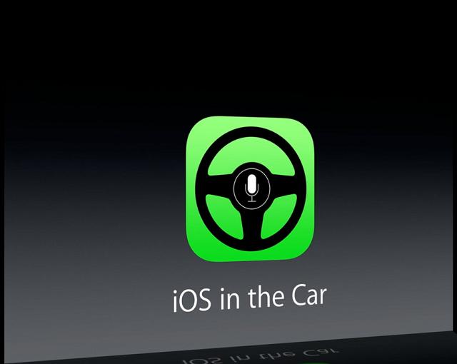 Функция iOS in the Car появится в iOS 7.1