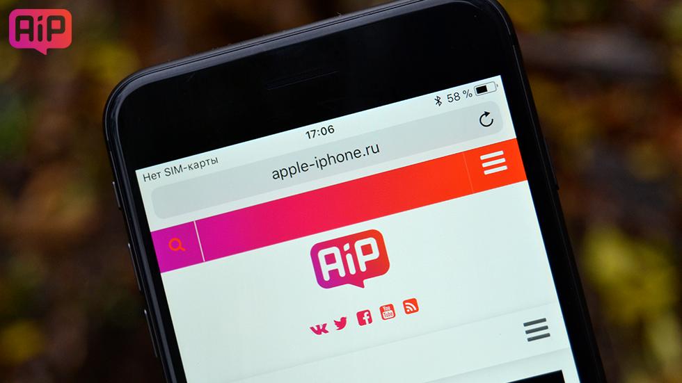 Как сохранить веб-страницу вформате PDF наiPhone иiPad?