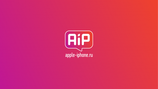Apple-iPhone.ru, iPhone от А до Я, AiP