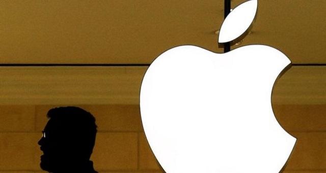 ЕСвынесет решение вотношении Apple ближе кконцу 2015 года