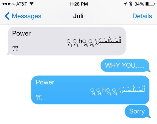 Официально: Apple исправит ошибку с«арабской» СМС вследующем обновлении iOS
