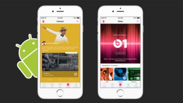 В Android версии Apple Music не будет пробного периода