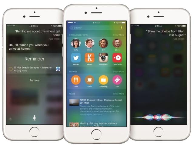 Сприходом iOS 9в Safari можно будет блокировать рекламу