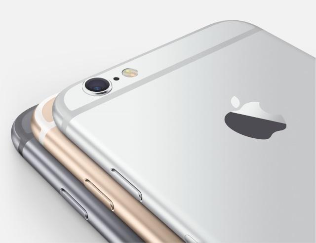 iPhone 6sбудет собирать компания Pegatron
