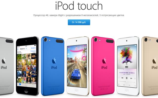 Apple выпустила новые версии iPod Touch, Nano иShuffle