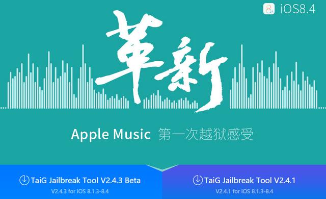 Утилита для джейлбрейка iOS 8.4 отTaiG получила еще одно обновление