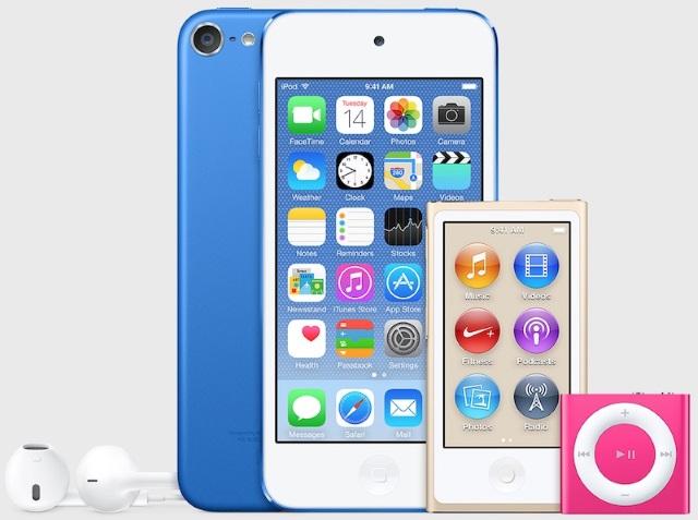 ВiTunes 12.2 найдены упоминания оновых цветах корпусов iPod