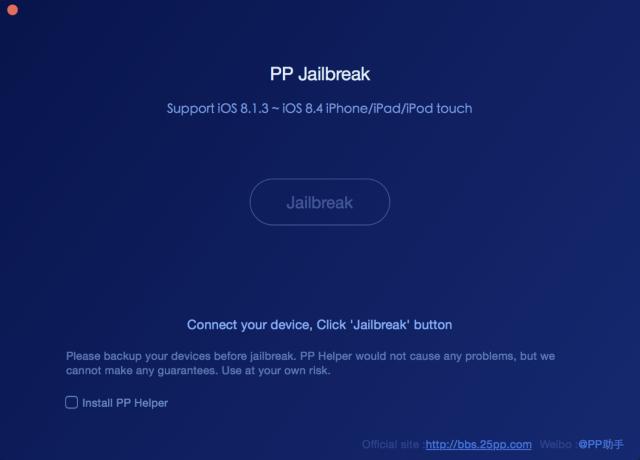 Как сделать джейлбрейк iPhone, iPad или iPod Touch под управлением iOS 8.4на Mac?