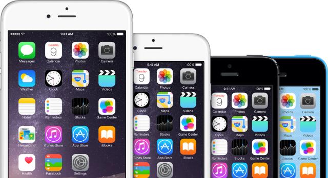 Apple больше неподписывает iOS 8.3