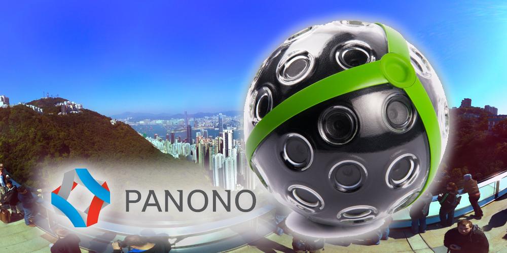 Panono – камера-шар для панорамной съемки