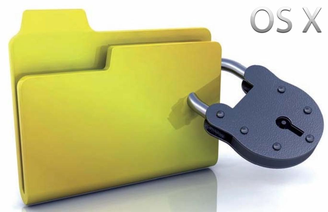 Как скрыть файлы на Mac OS X