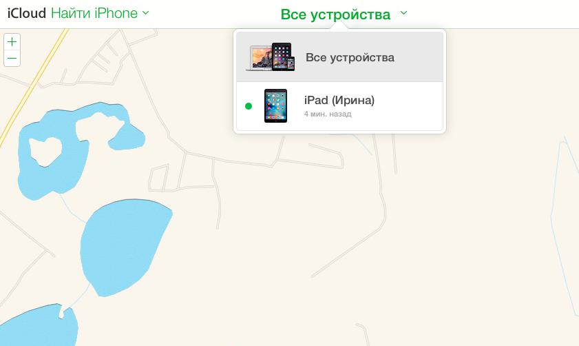 Как на Mac узнавать местонахождение iPhone и iPad