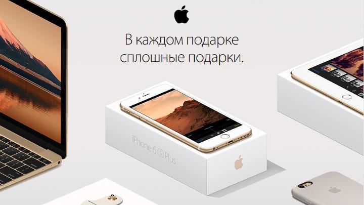 Apple по специальным ценам и в рассрочку!