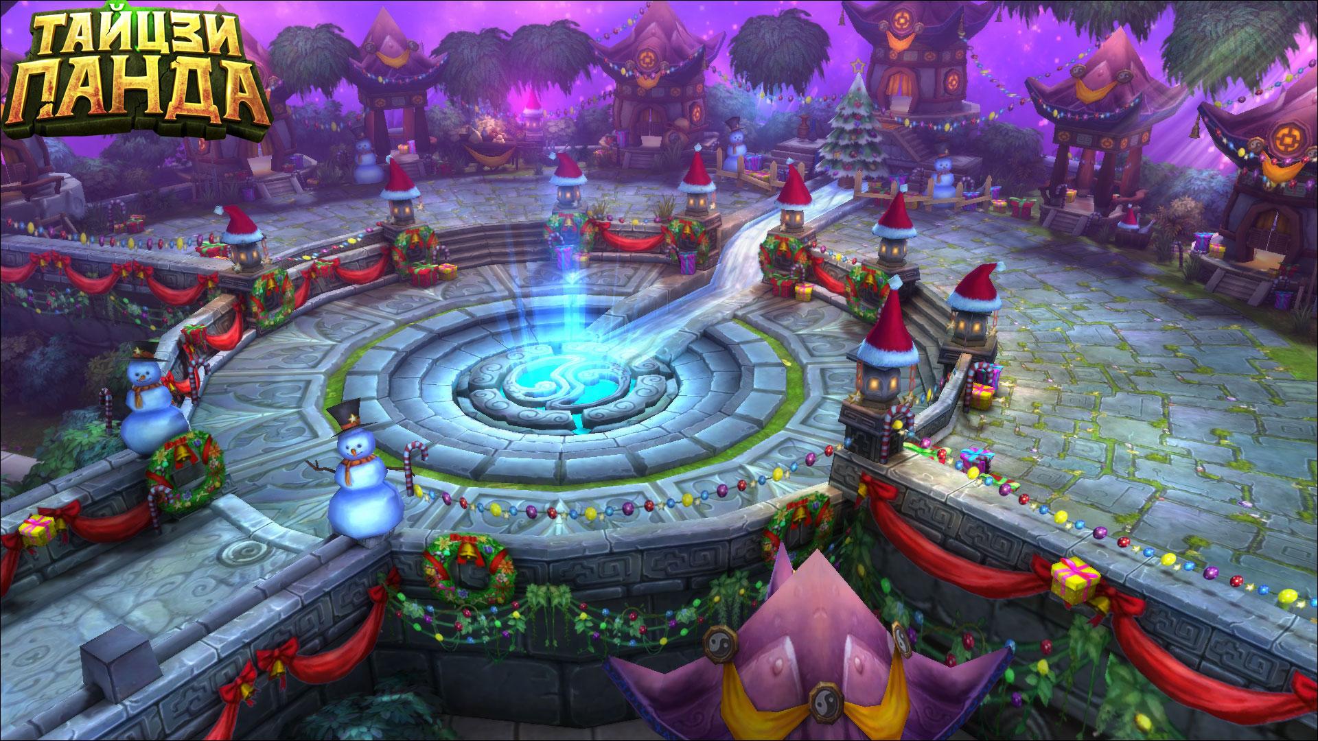 Популярная MMORPG игра для мобильных телефонов Тайцзи панда