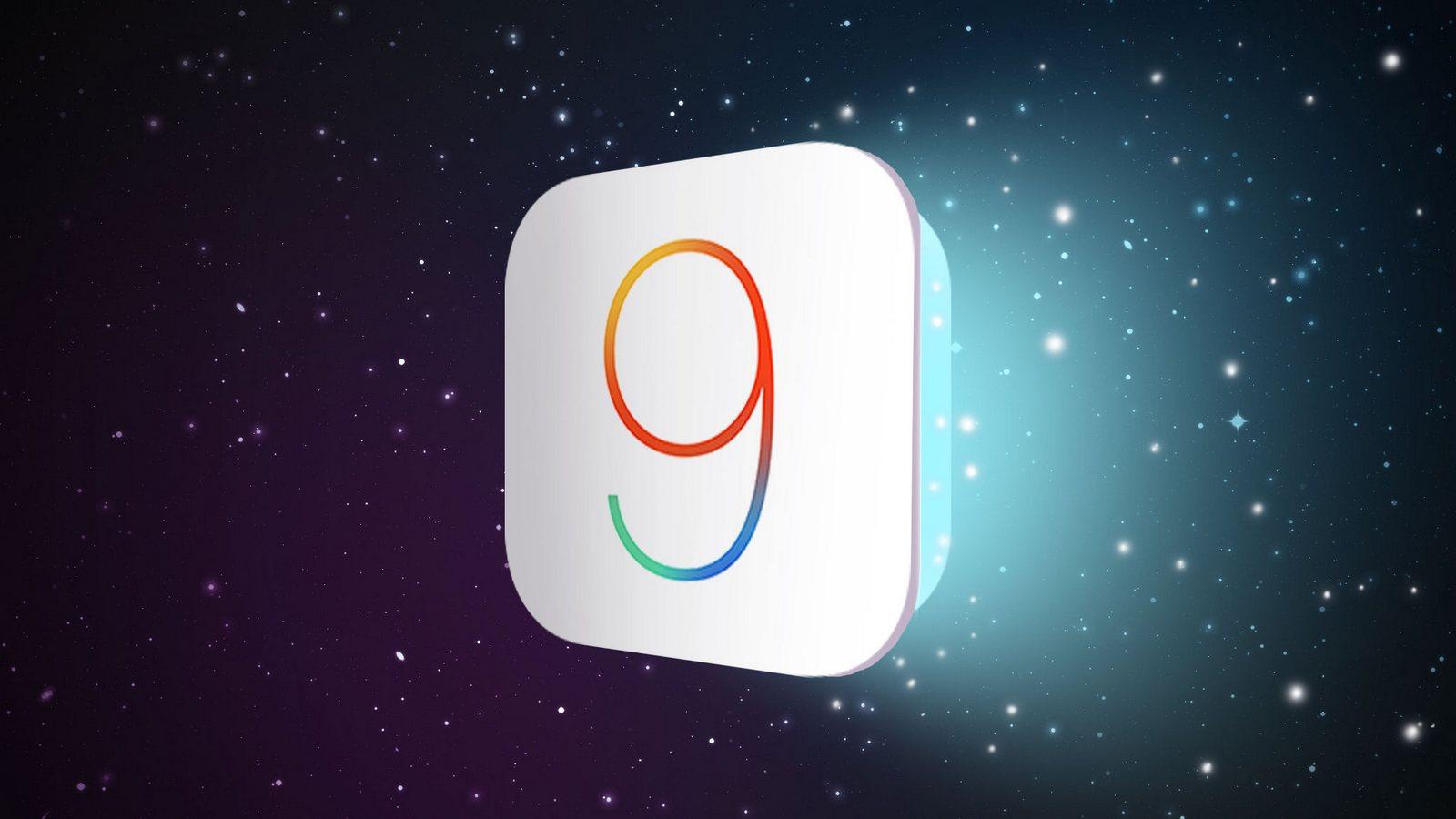iOS 9 впервые потерпела неудачу