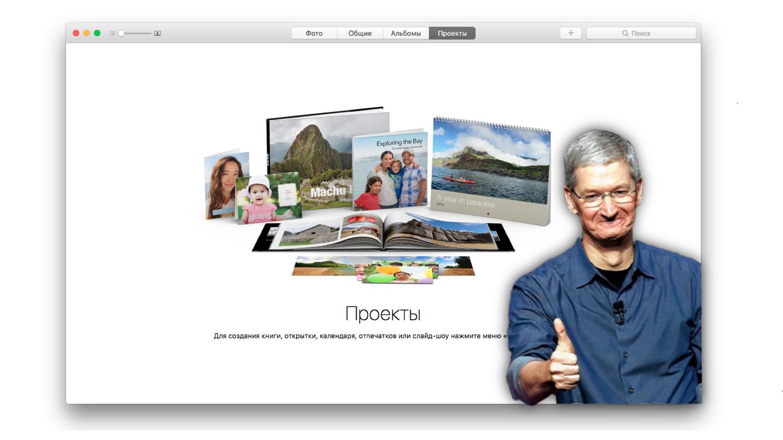 Как отключить автозапуск Фото на Mac при подключении iPhone и iPad