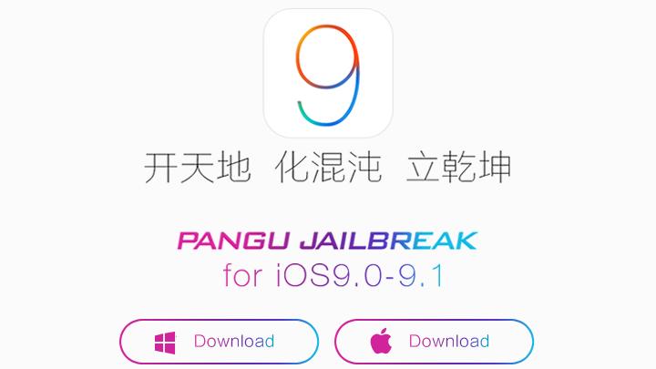 Вышла общедоступная утилита для джейлбрейка iOS 9.1