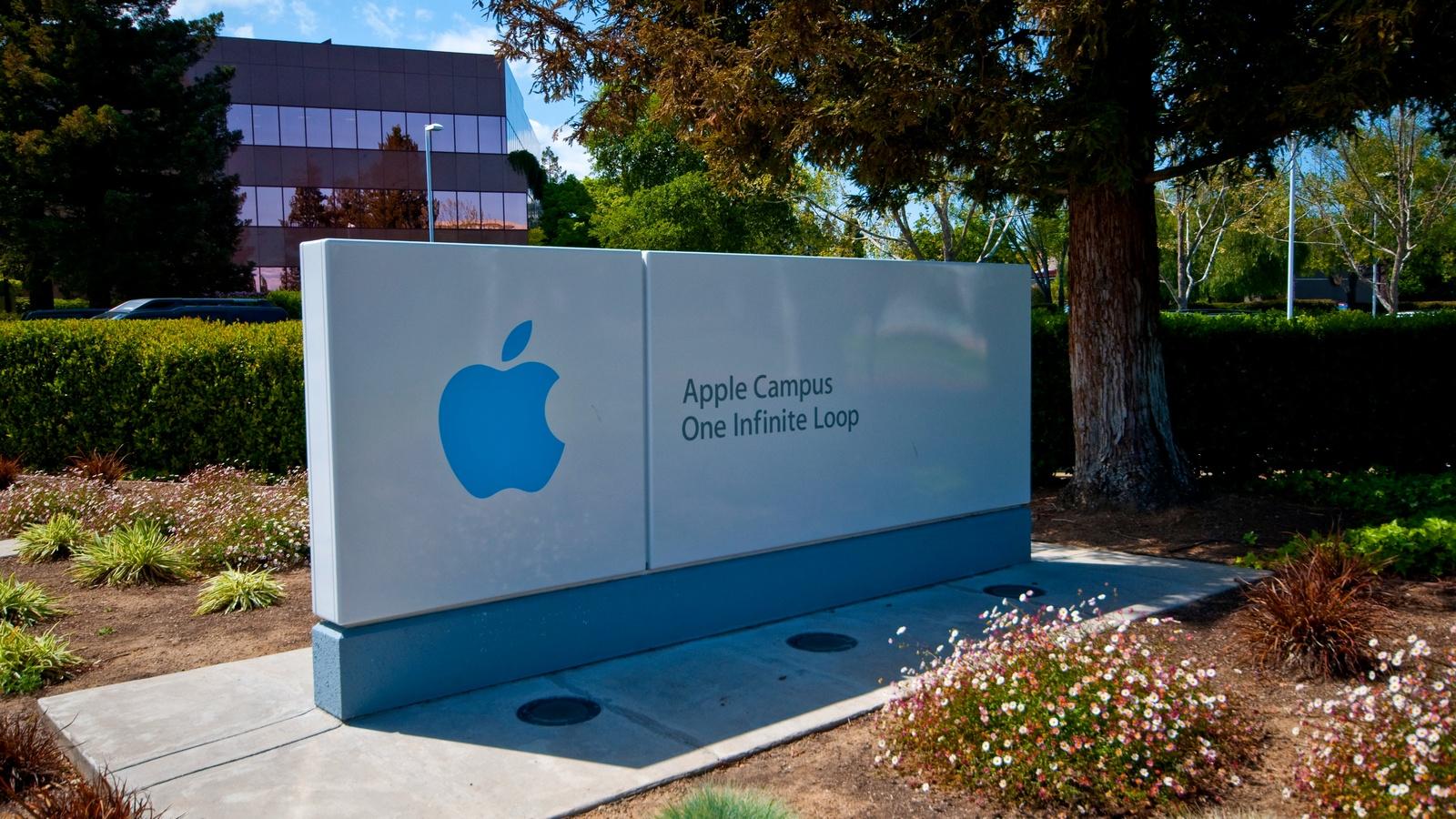 Над чем в данный момент работает Apple?