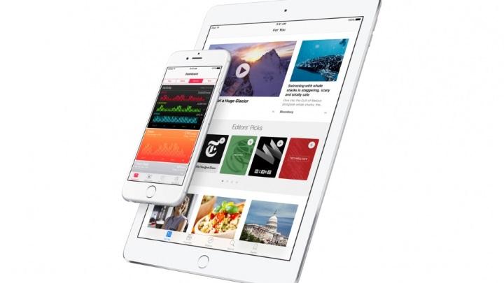 Скачать модифицированную версию iOS 9.3 для iPhone, iPad и iPod touch