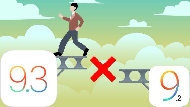 Apple перестала подписывать iOS 9.3