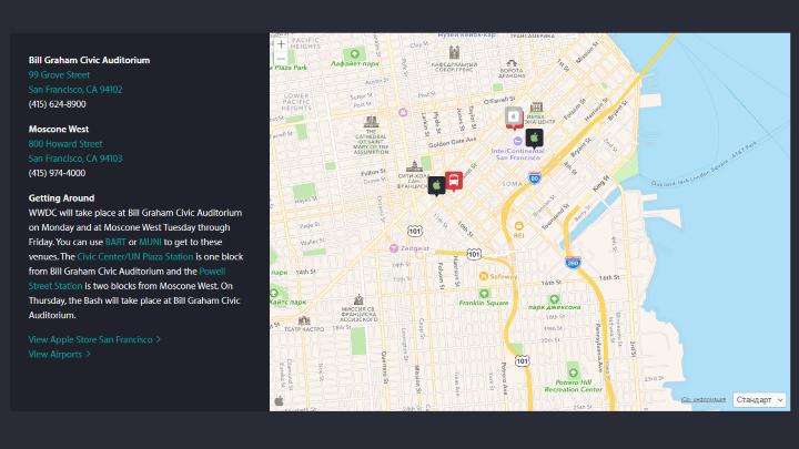 Карты Apple можно будет встраивать в сайты