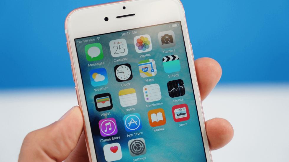 Apple выпустила третью бета-версию iOS 9.3.2 для пользователей