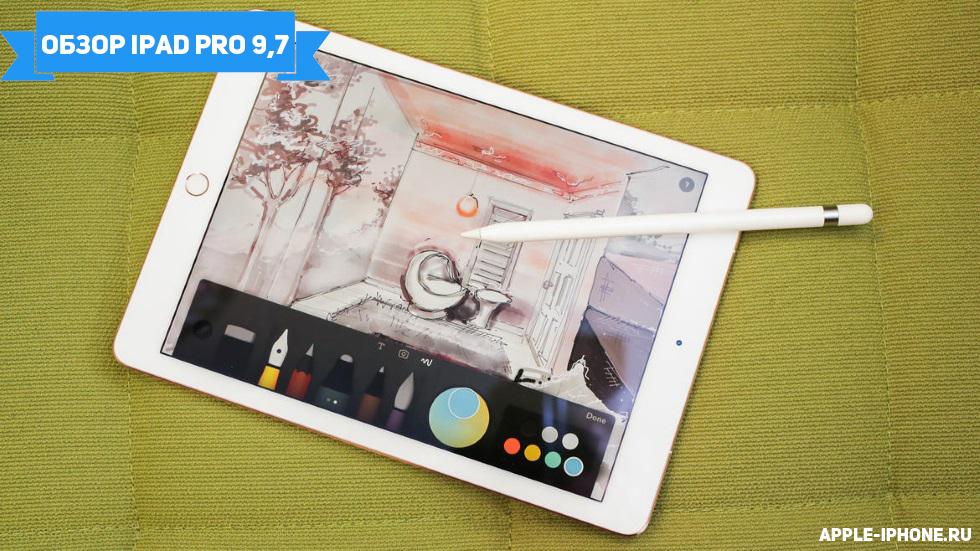 Обзор iPad Pro