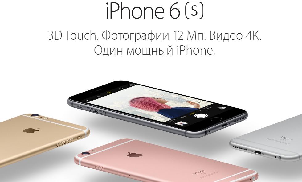 Российский Apple Online Store вновь начал принимать оплату банковскими картами