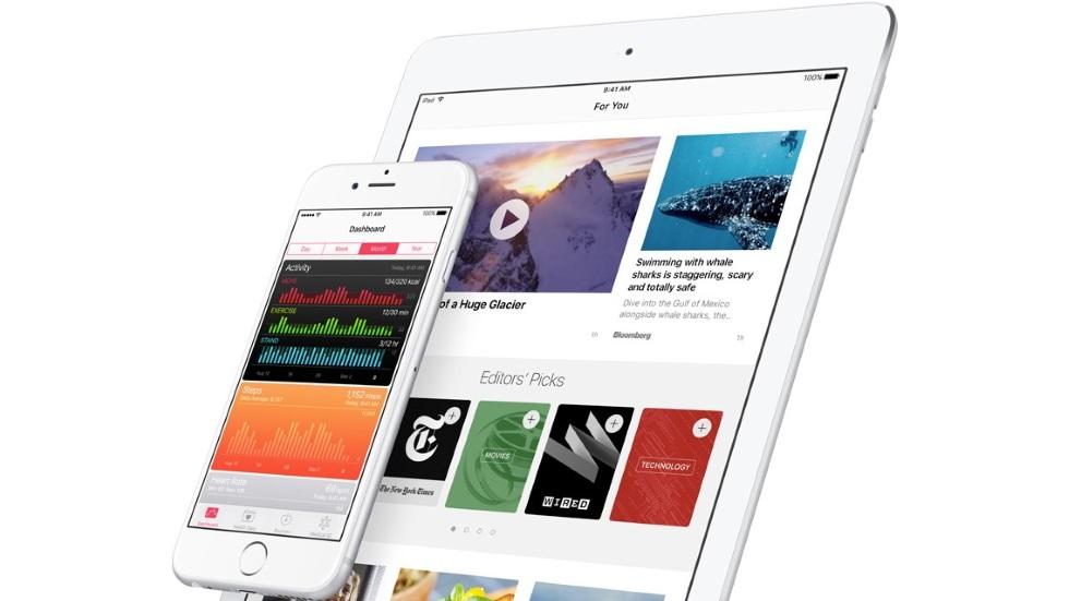 Сталали iOS 9.3.3 beta 4быстрее предыдущих бета-сборок?
