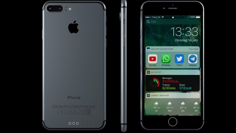 Сколько будет стоить iPhone 7с 256ГБ памяти?