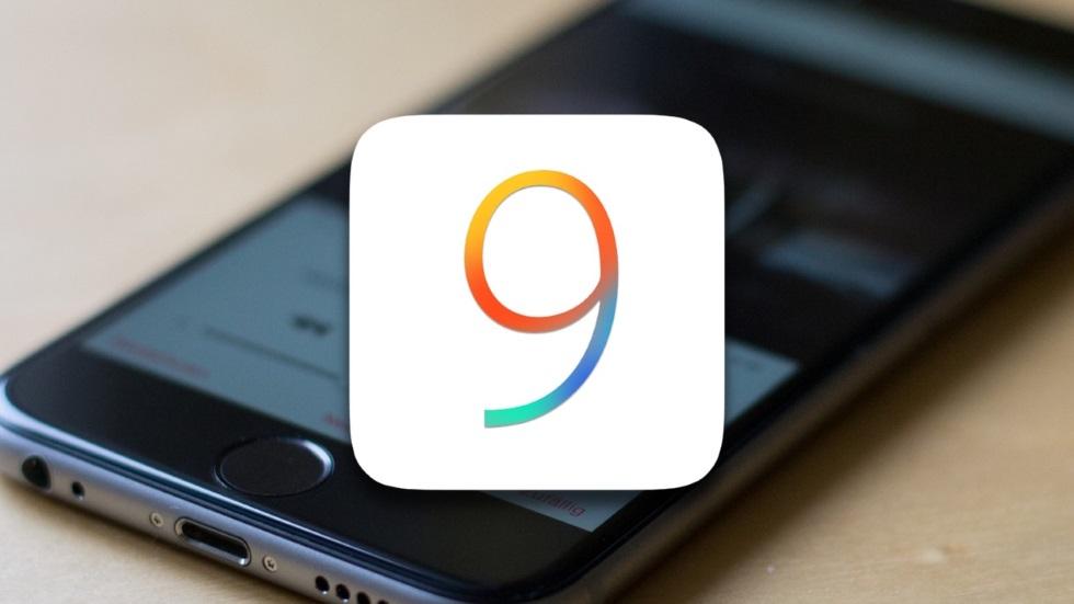 Apple выпустила третью бета-версию iOS 9.3.3