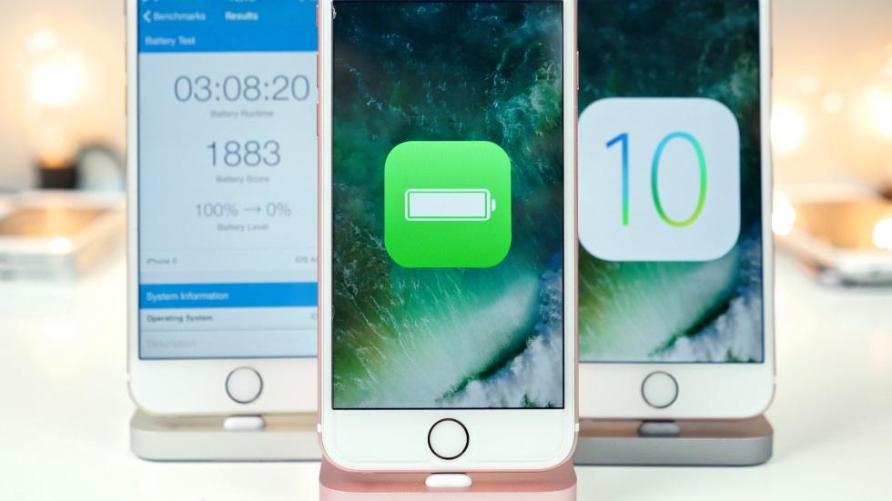 iOS 10beta 1против iOS 9.3.2— тест автономной работы (таблица)