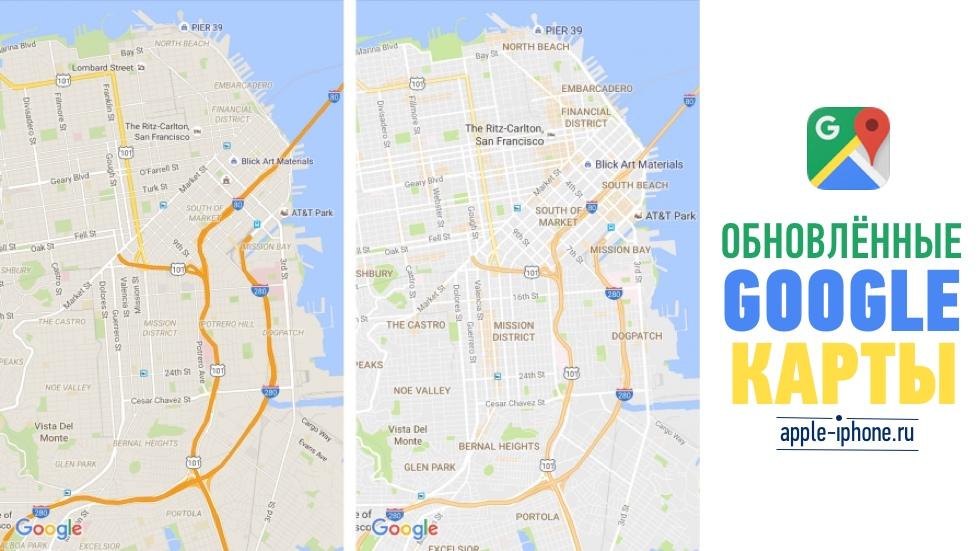 Google Карты для iOS получили обновлённый дизайн