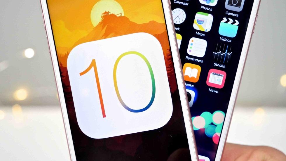 iOS 10beta 3стала еще быстрее