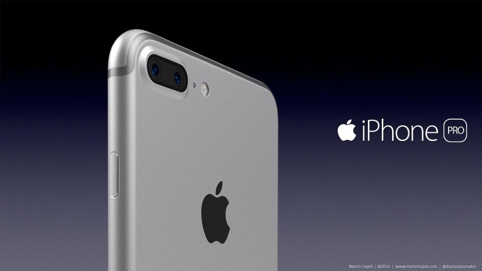 Слух: двойная камера будет только вiPhone 7Pro? (фото)