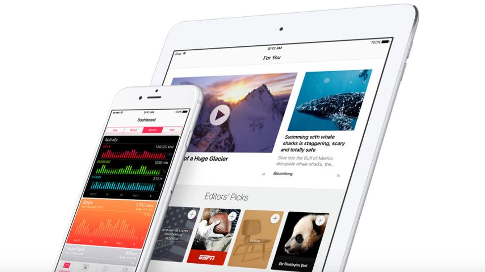 Apple выпустила финальную версию iOS 9.3.3с исправлением ошибок