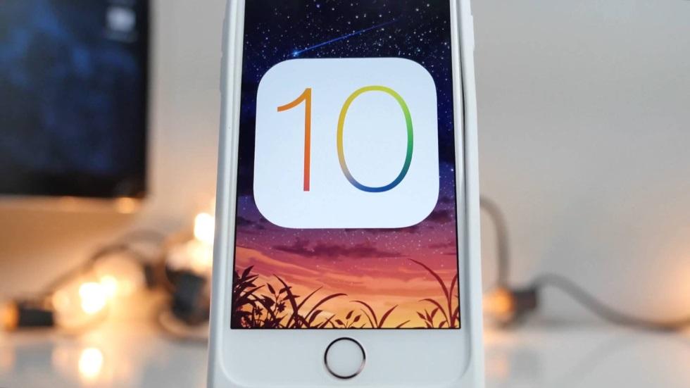 iOS 10Gold Master стала доступна для загрузки иустановки