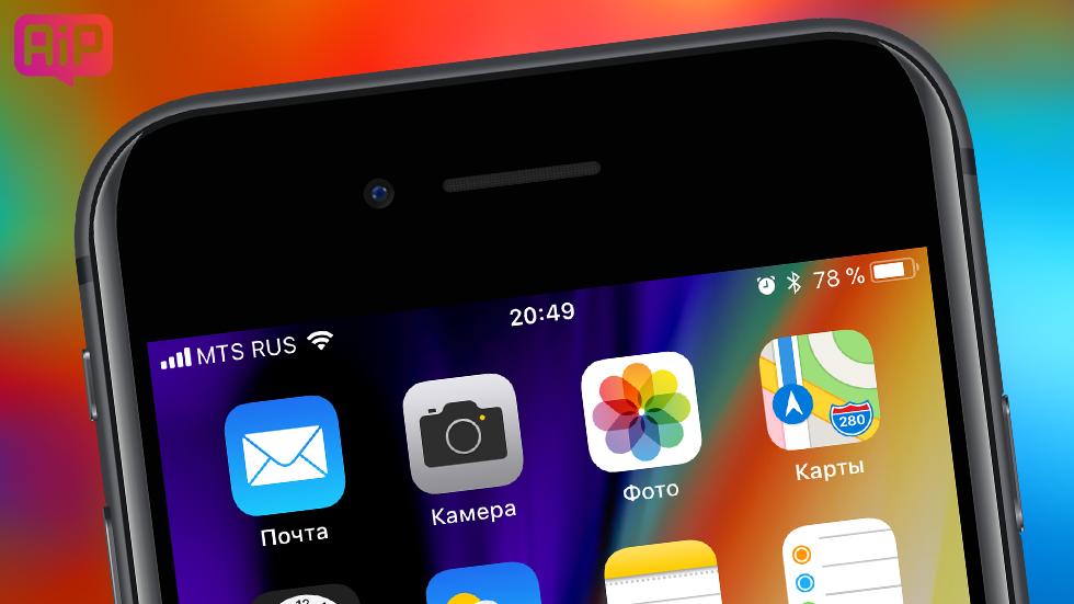Как загрузить фото наiPhone иiPad (самый простой способ)