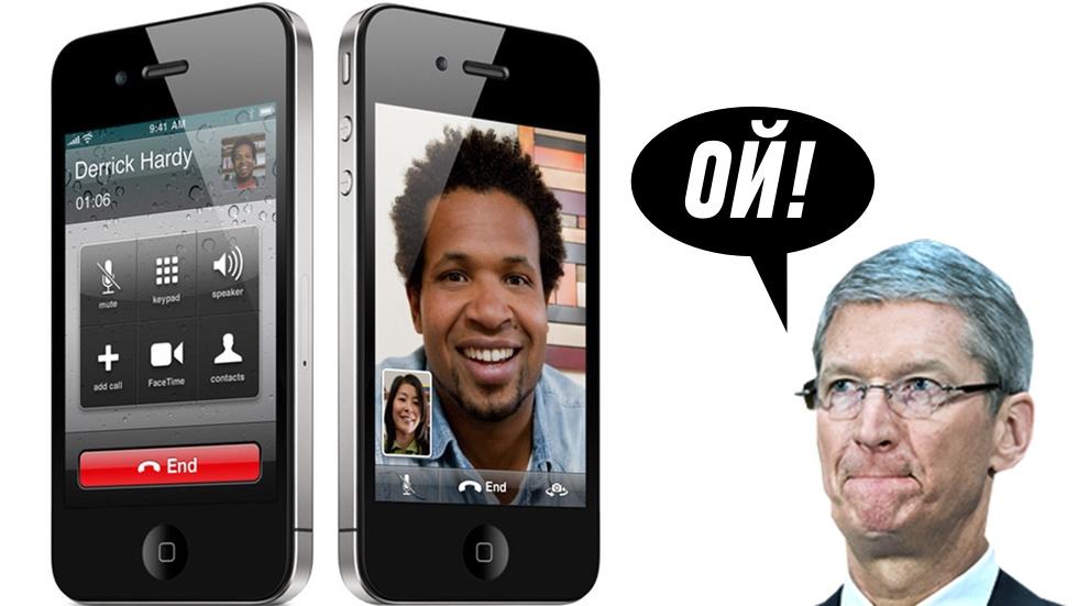 Apple заставляла обновляться на iOS 7 с помощью сбоев в работе FaceTime