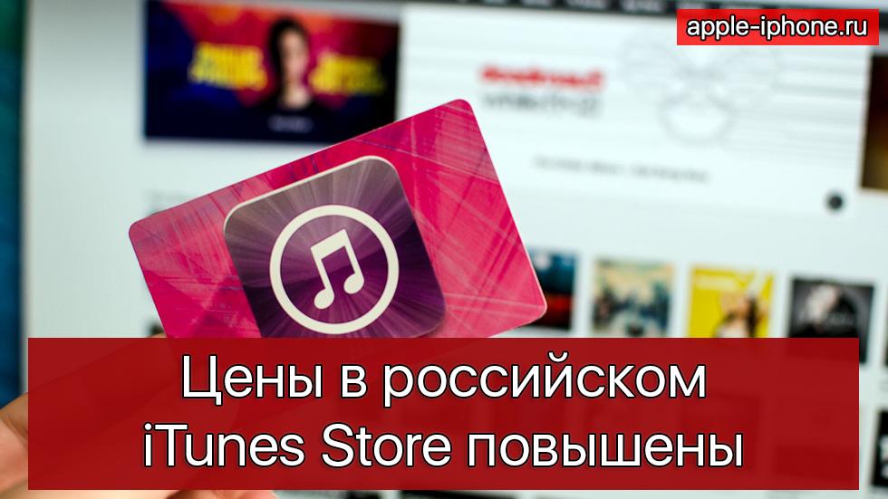 Вышла седьмая, вероятно, последняя бета-версия iOS 10.3
