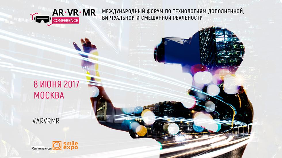 Анонс AR/VR/MR Conference: О VR-офисе Yota расскажут заказчик и исполнитель