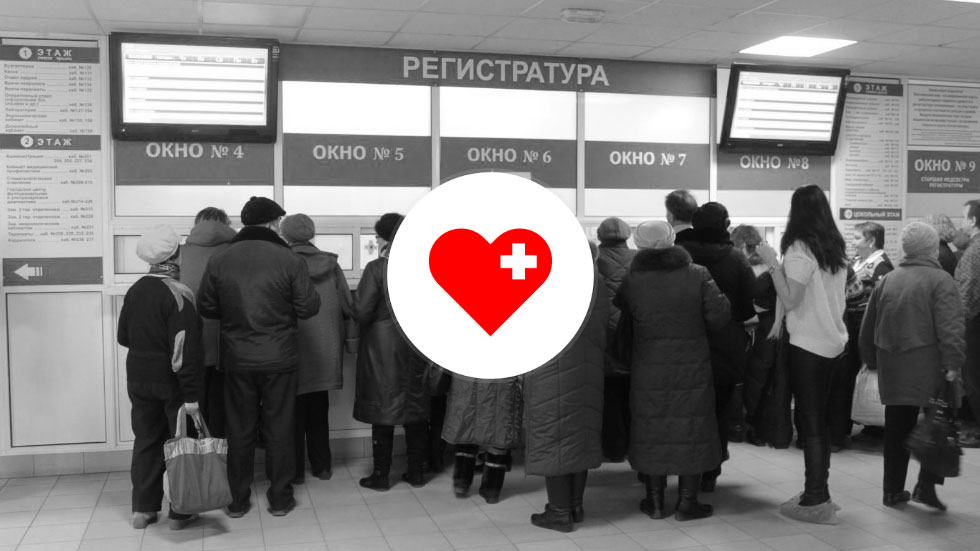 «Яндекс.Здоровье» — удаленная консультация врача с iPhone в руке