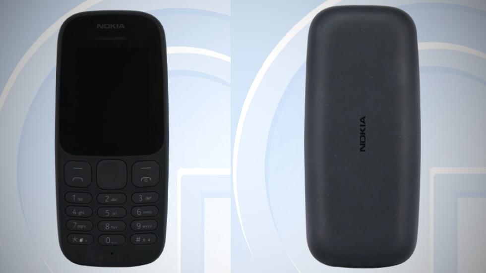 Телефон без камеры 2017