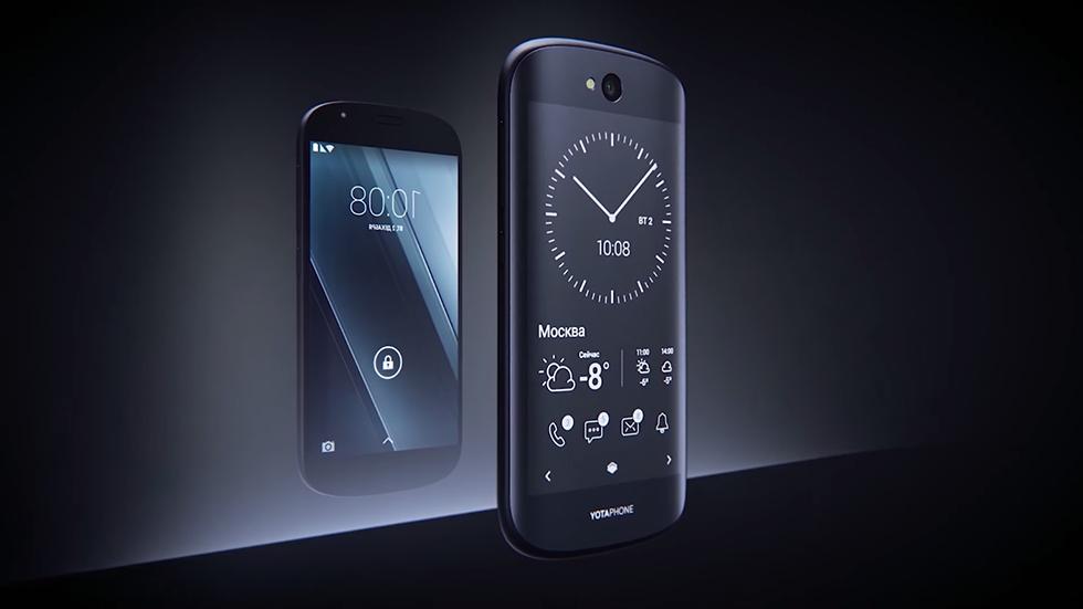 Стали известны точные характеристики YotaPhone 3