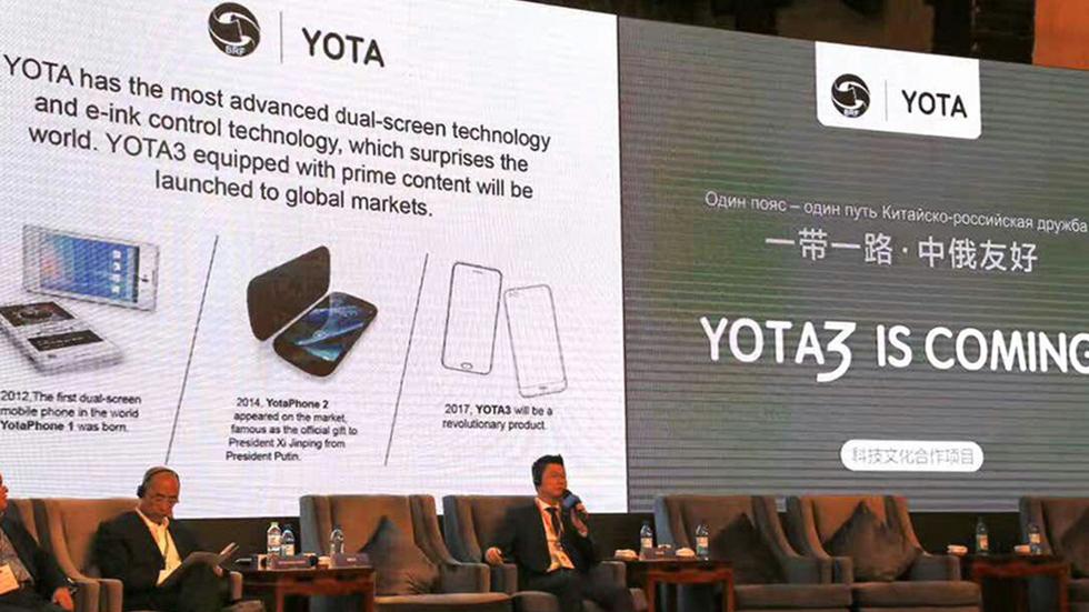 Раскрыты характеристики YotaPhone 3