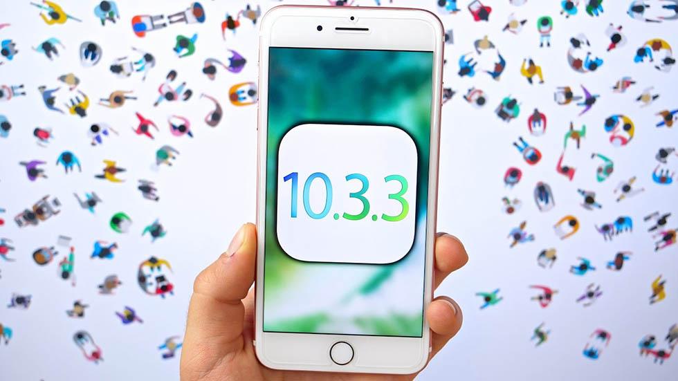Скачать iOS 10.3.3 для iPhone, iPad и iPod touch (прямые ссылки)