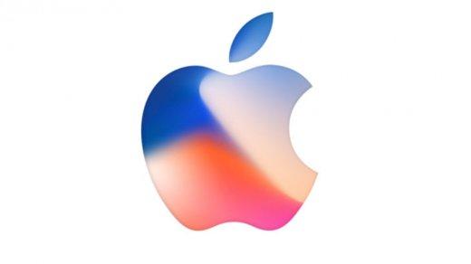 Официально: презентация Apple состоится 12 сентября