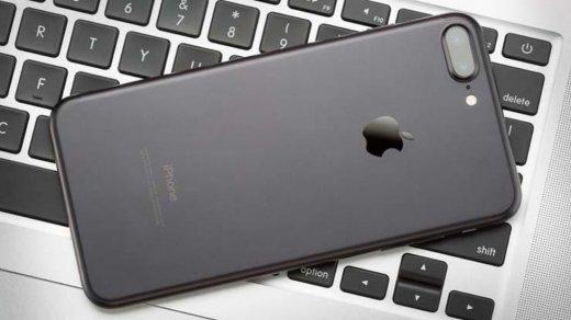 Цена «серых» iPhone 7Plus с256ГБ памяти вРоссии упала ниже психологической отметки