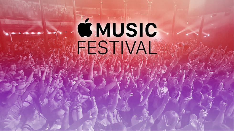 Apple больше небудет проводить Apple Music Festival